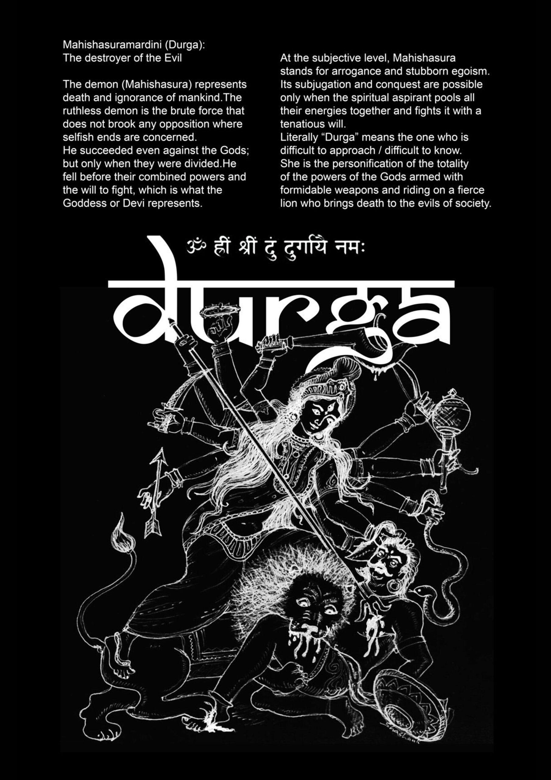 Durga_website