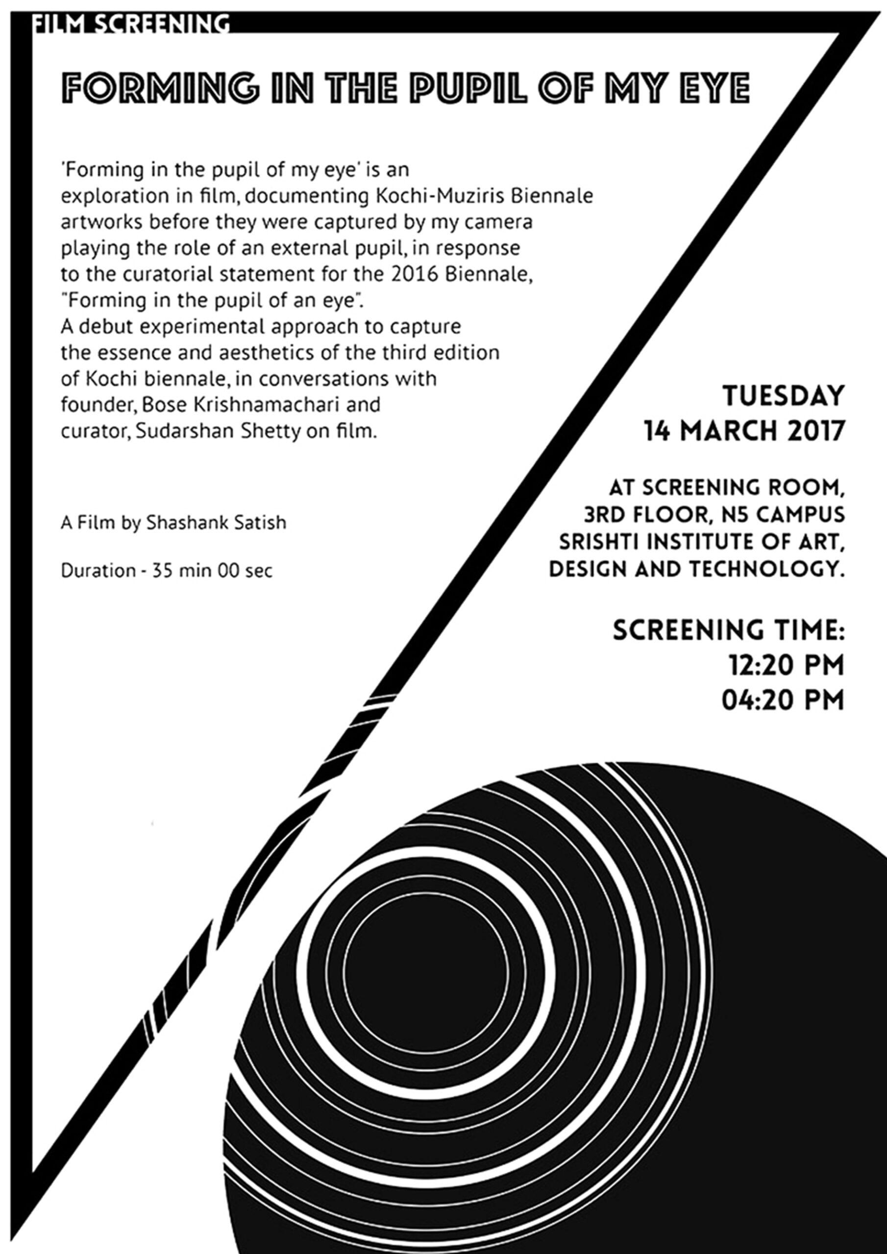 Film-screening_poster